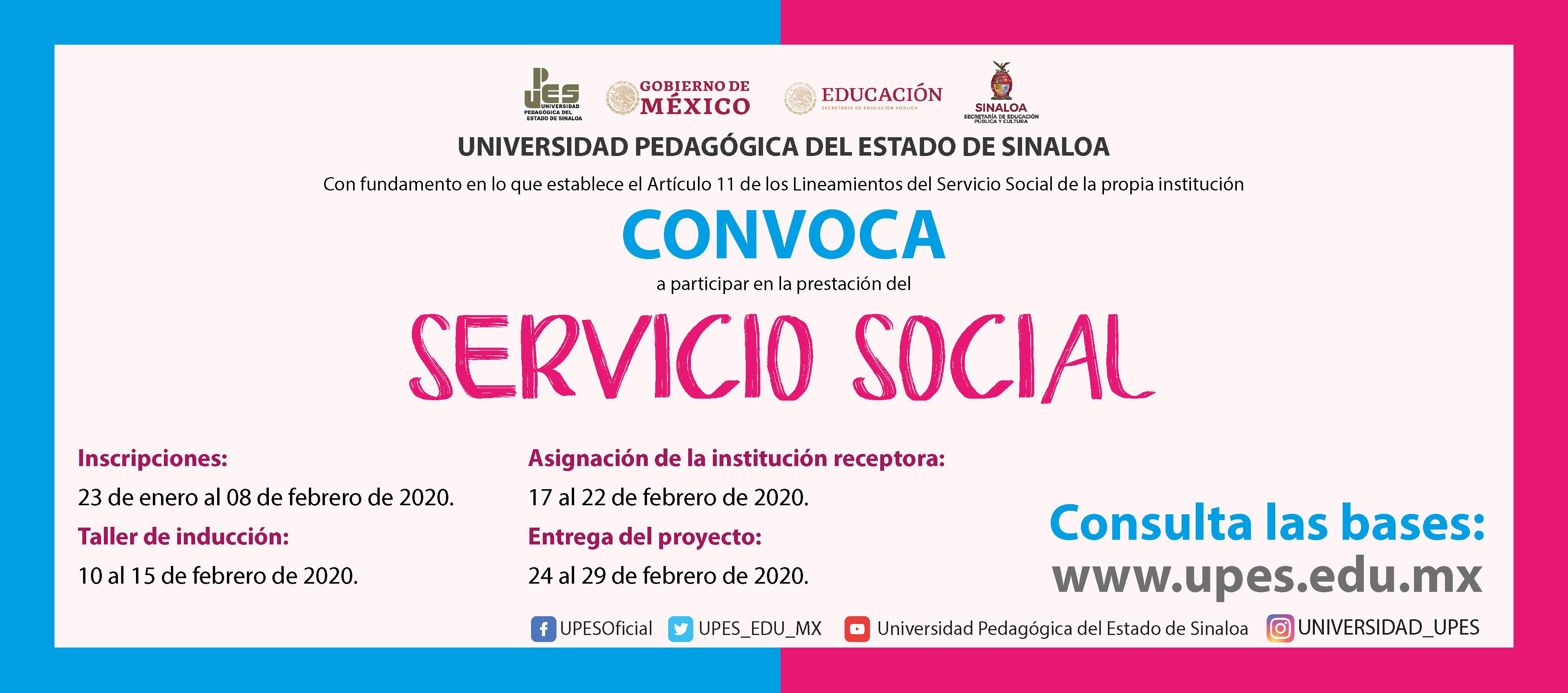Convocatoria-Servicio-Social-enero-2020-Slider-1